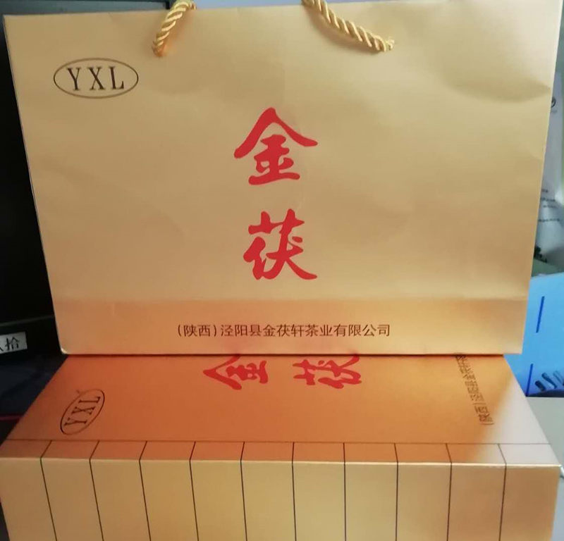 陕西礼品包装盒设计