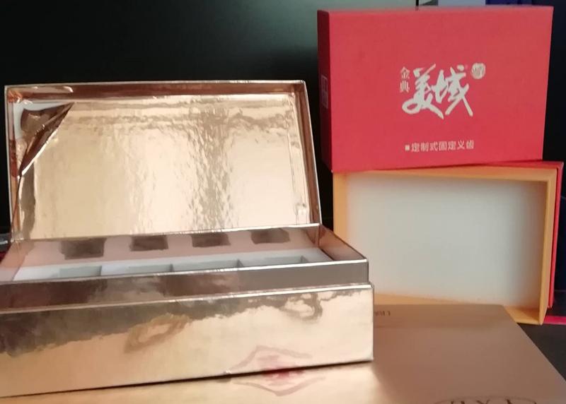 陕西礼品包装盒厂家