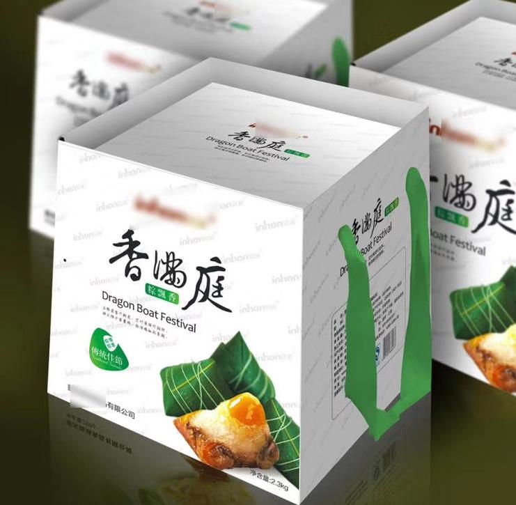 陕西联惠包装盒