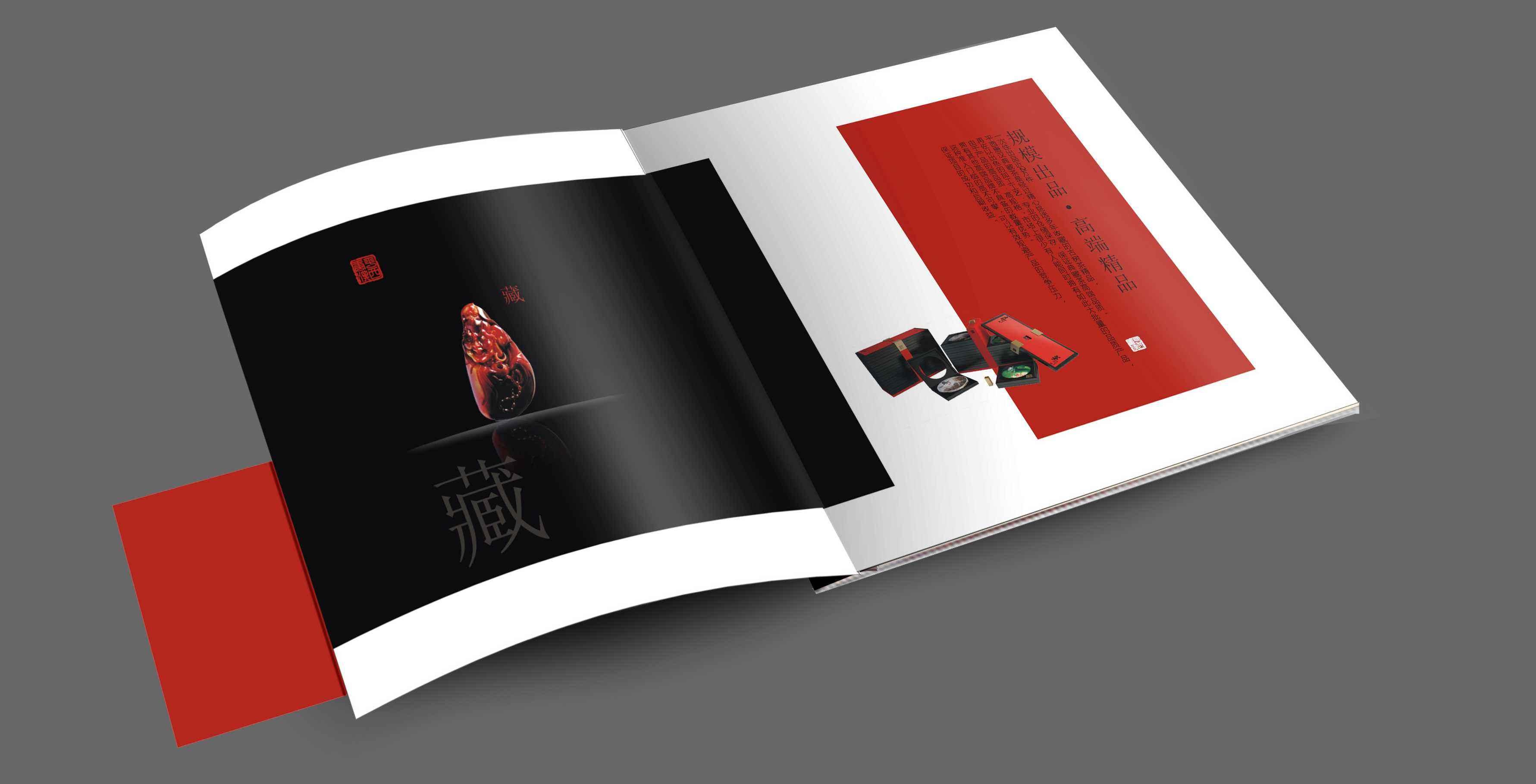 联惠包装教你改善画册版面设计的十个小技巧