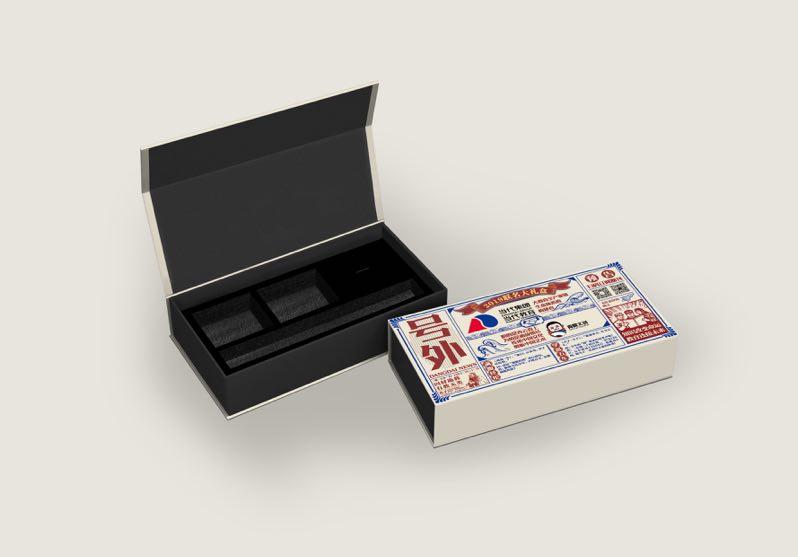 联惠包装密度板书型礼品盒