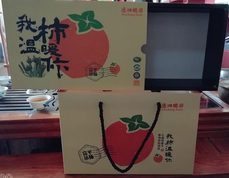 陕西包装盒定制