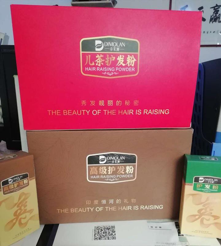西安包装盒定制厂家中有些包装盒的形式?