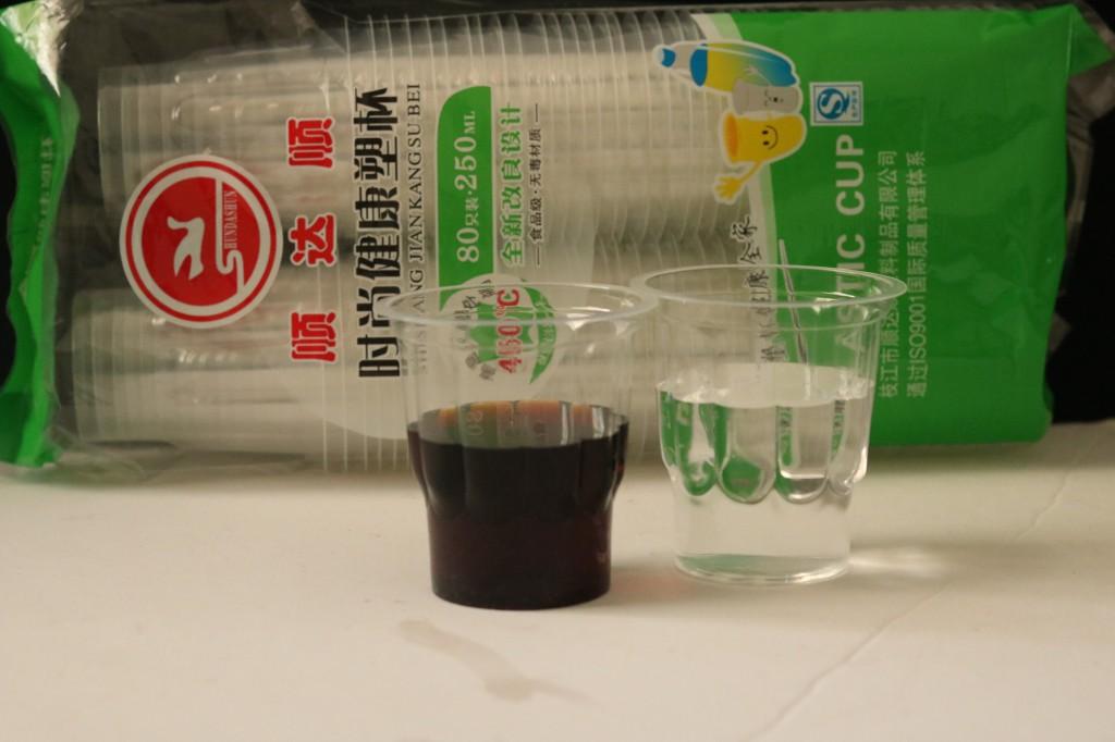 顺达顺250ml一次性塑料健康杯