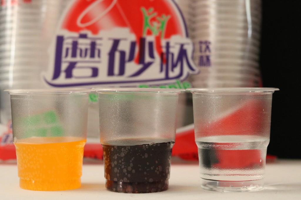 万博app手机版网页版顺190ml塑料磨砂杯