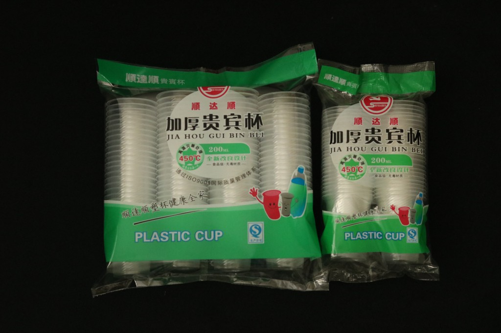 一次性塑料杯厂家 210ml塑料贵宾杯