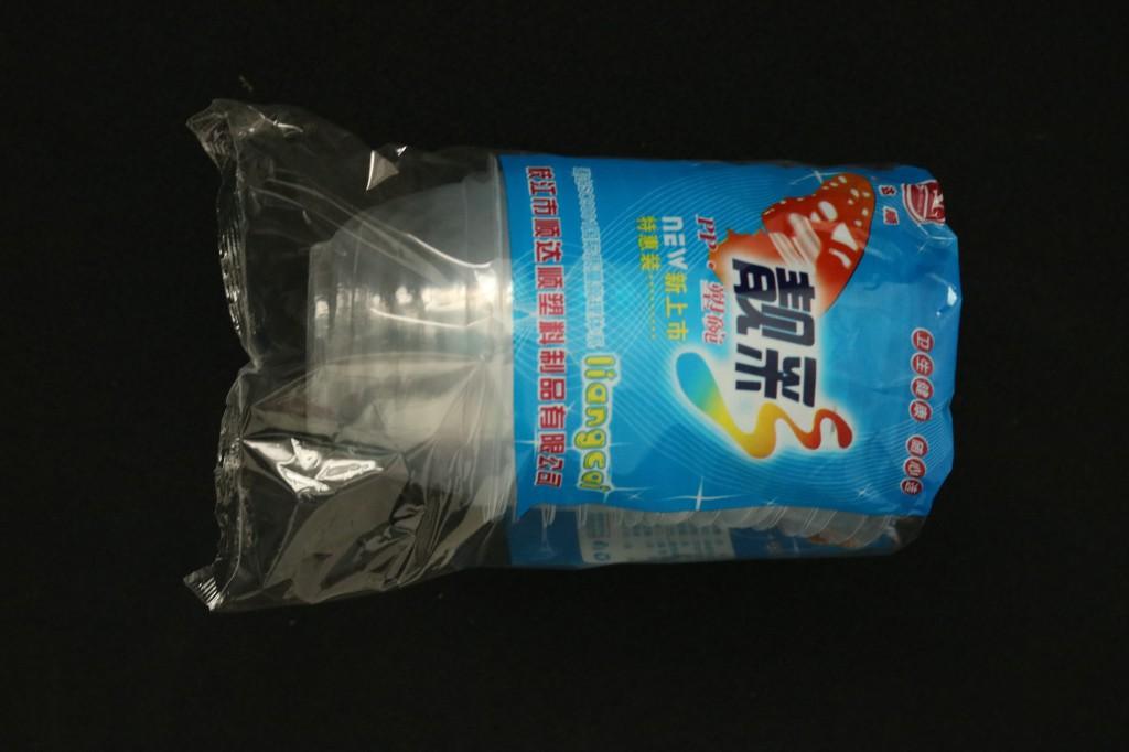 枝江市顺达顺340ml塑料靓彩碗