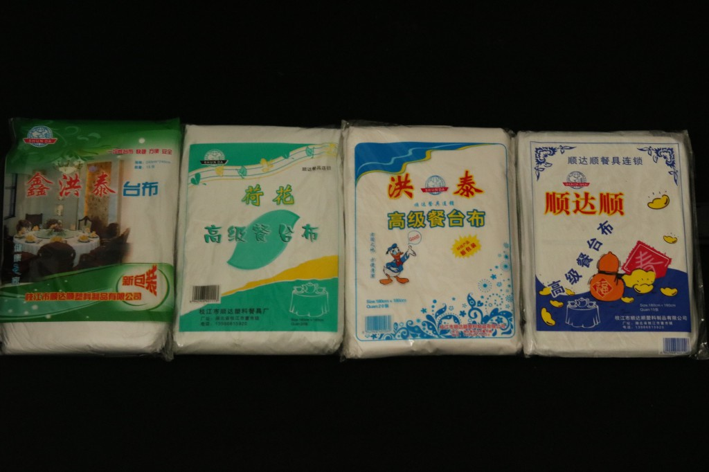 枝江市万博app手机版网页版顺万博体育官方游戏地址桌布