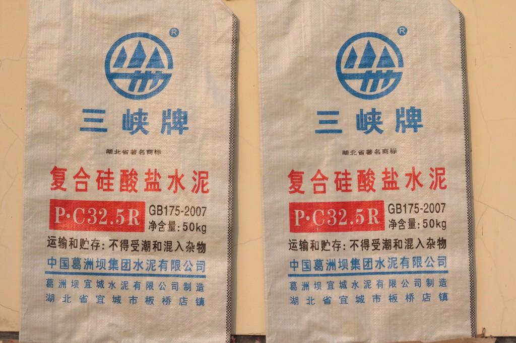 枝江市顺达顺水泥编织袋