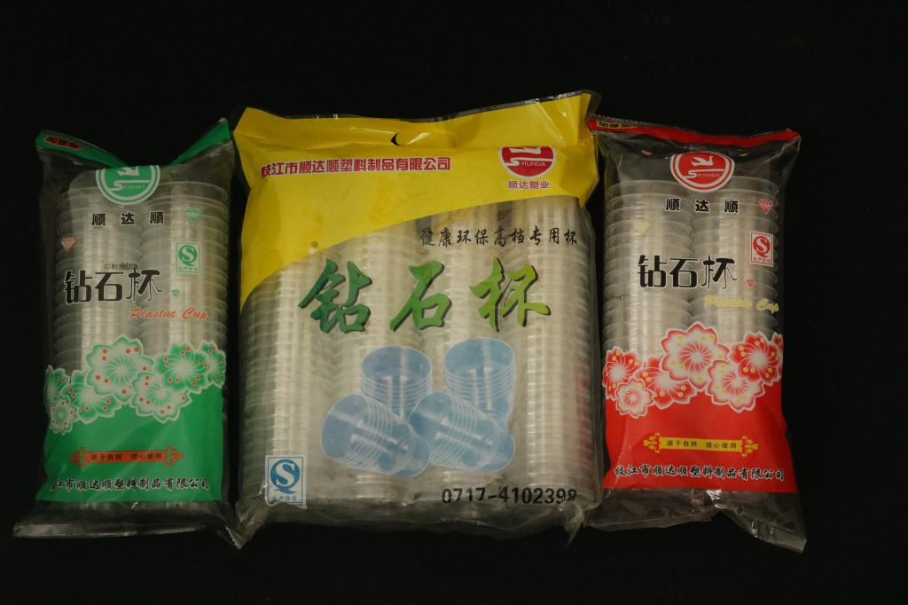 枝江市顺达顺塑料制品
