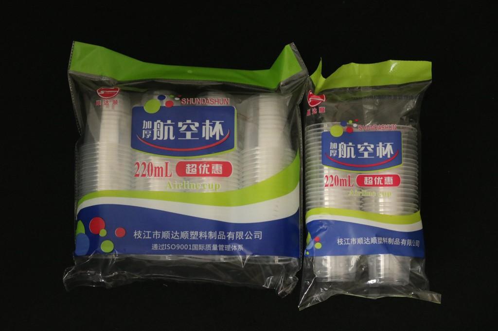 湖北山猫直播英超塑料杯生产厂家