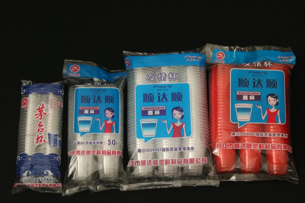 枝江顺达顺塑料制品