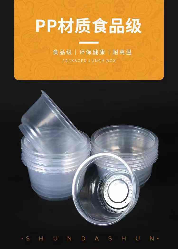 湖北万博体育官方游戏地址塑料碗