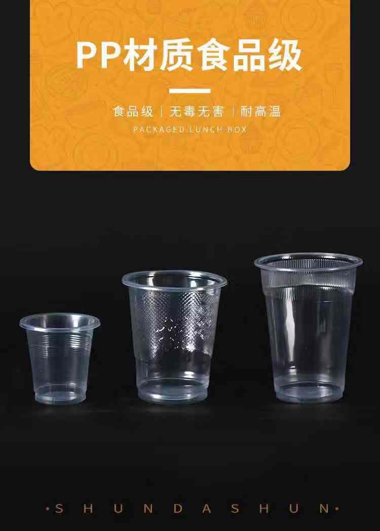 湖北一次性塑料制品