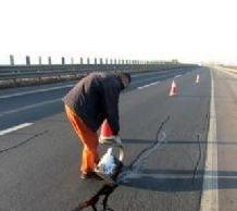 新疆道路灌封胶