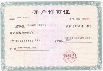 郑州金属氟碳漆