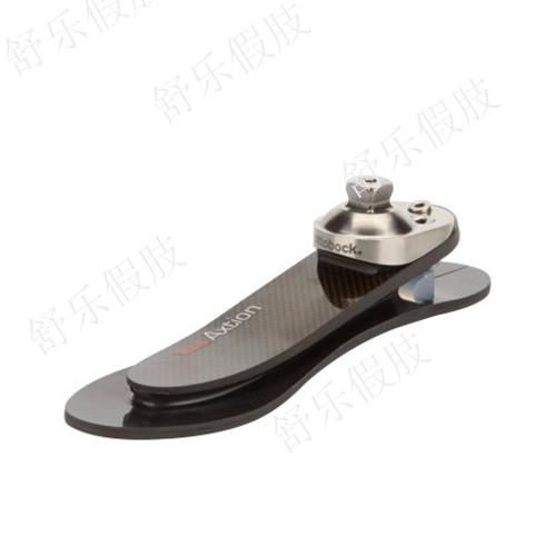 1E56活力型低高度碳纤脚板