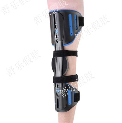 艾尔孚膝关节固定支具