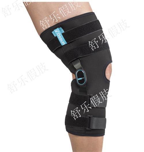 孚菲特膝关节支具