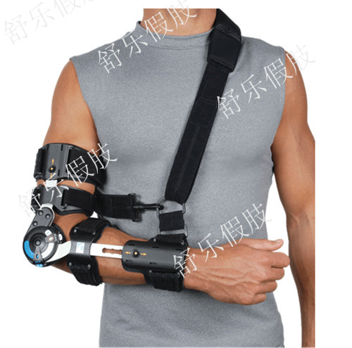 茵诺威X术后肘关节支具