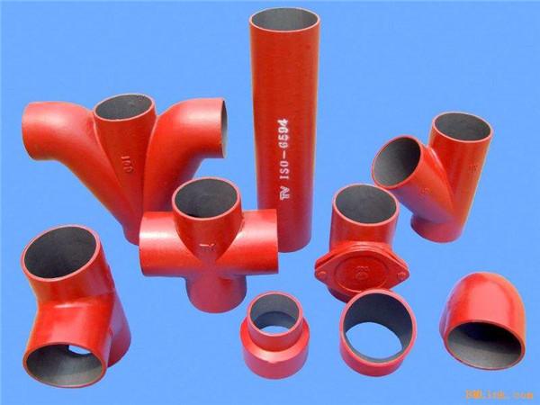 球磨柔性排水管件