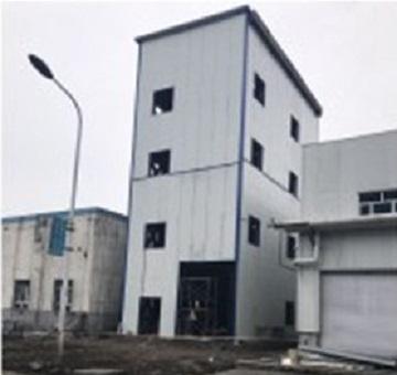 新疆嘉润资源控股有限公司电厂废水零排放项目蒸发器厂房