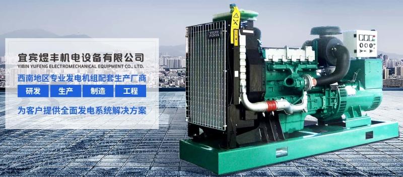 四川柴油发电机组销售