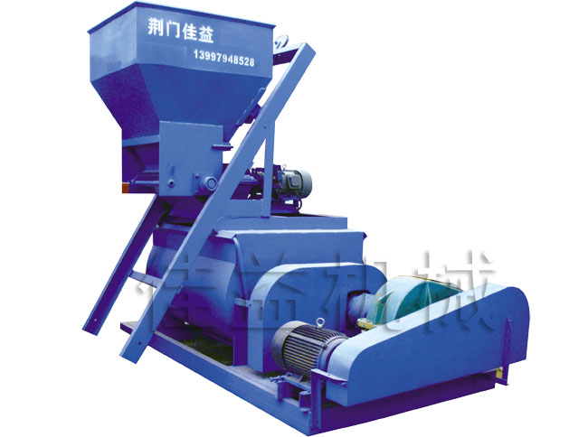 双轴卧式搅拌机(间歇式)设备_湖北有机肥设备生产厂家