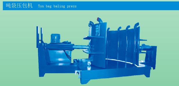 吨袋压包机