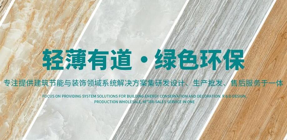 陕西更高固建筑节能装饰材料有限公司