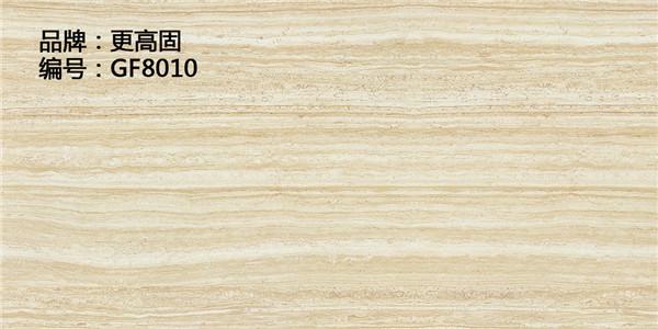 木纹面陶瓷薄板GF8010