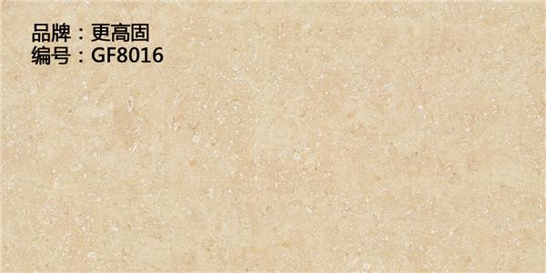 木纹面陶瓷薄板GF8016