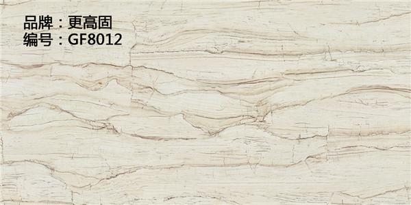 木纹面陶瓷薄板GF8012