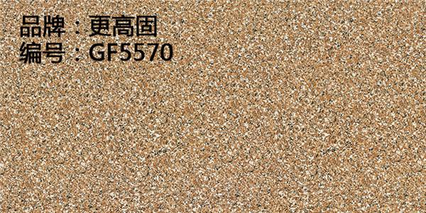 陶瓷薄板GF5570
