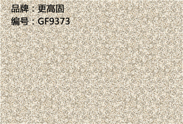 异形类陶瓷薄板GF9373