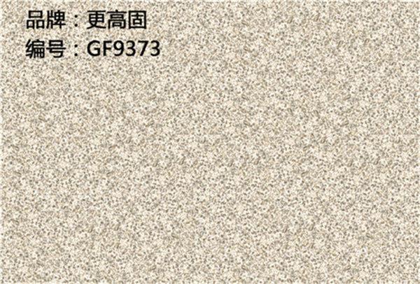 陕西陶瓷薄板