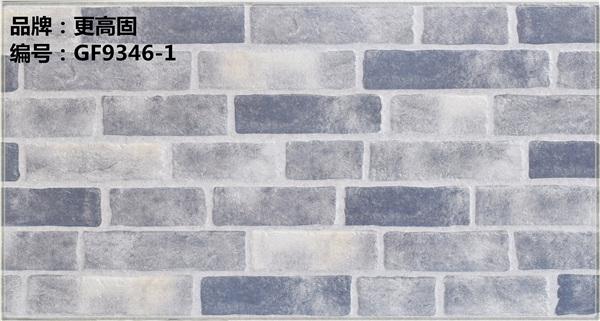 异形类陶瓷薄板GF9346-1