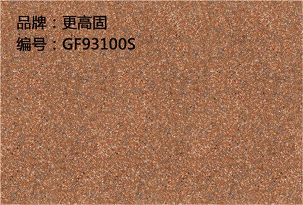 异形类陶瓷薄板GF93100S