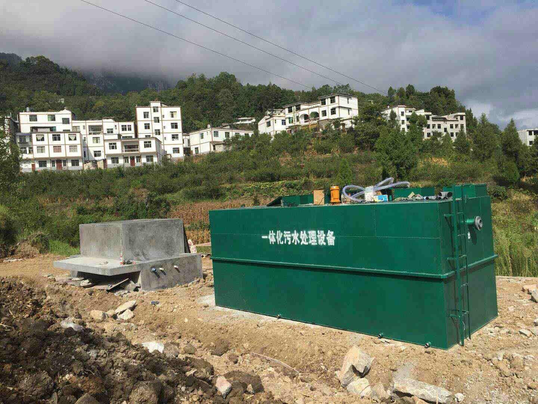 一体化污水处理设备特点