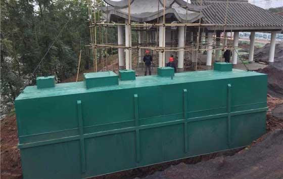 自贡仙市古镇旅游区污水处理项目
