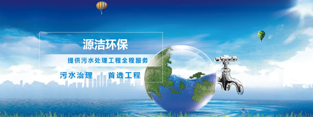 四川有AG積分就能bc貸環保科技有限公司