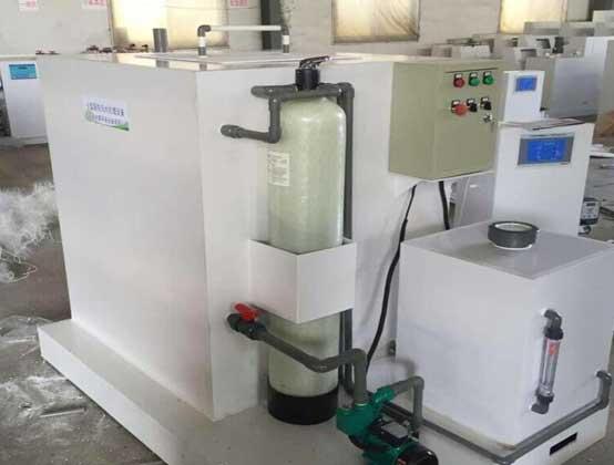 小型診所汙水處理設備