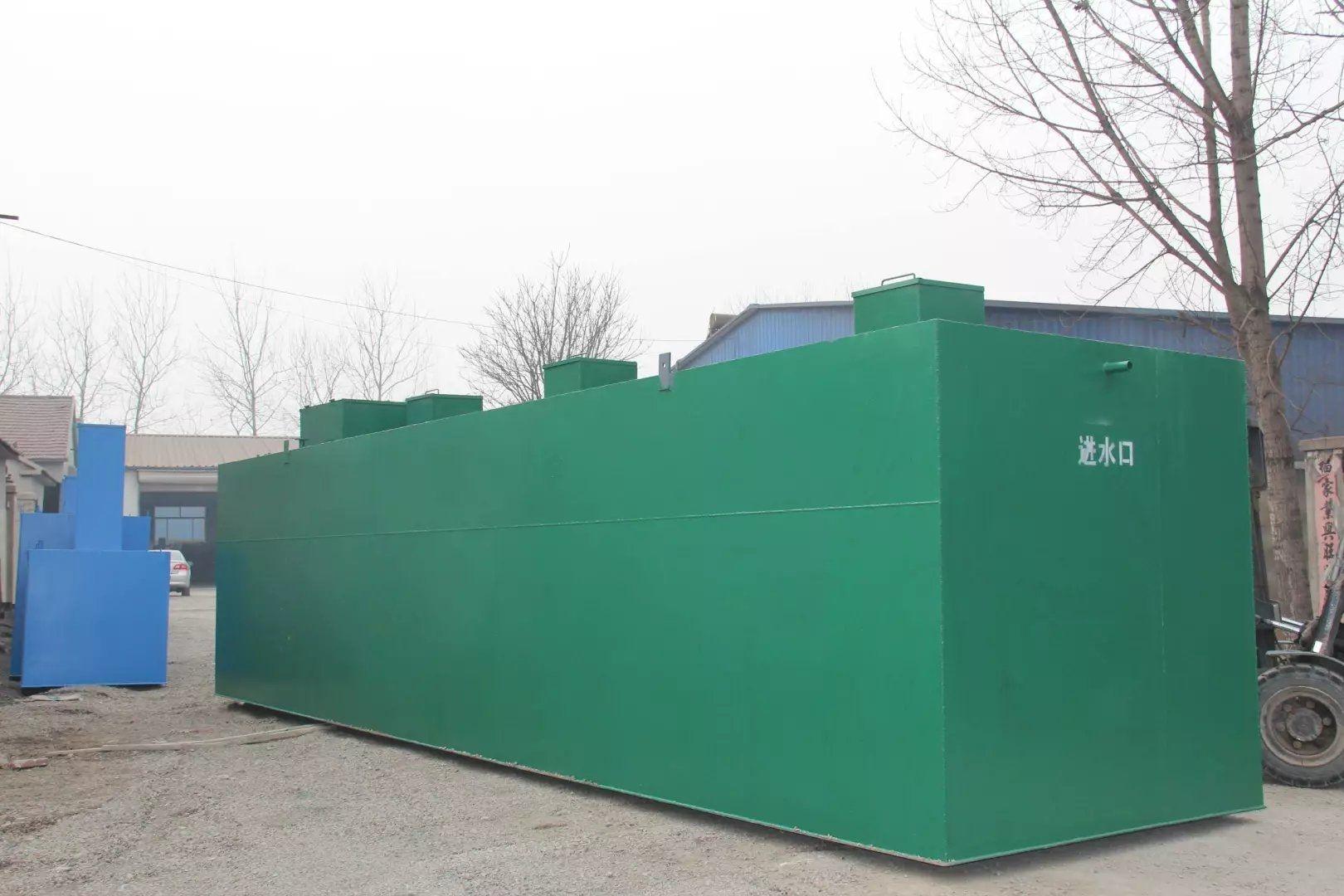 四川生活汙水處理設備