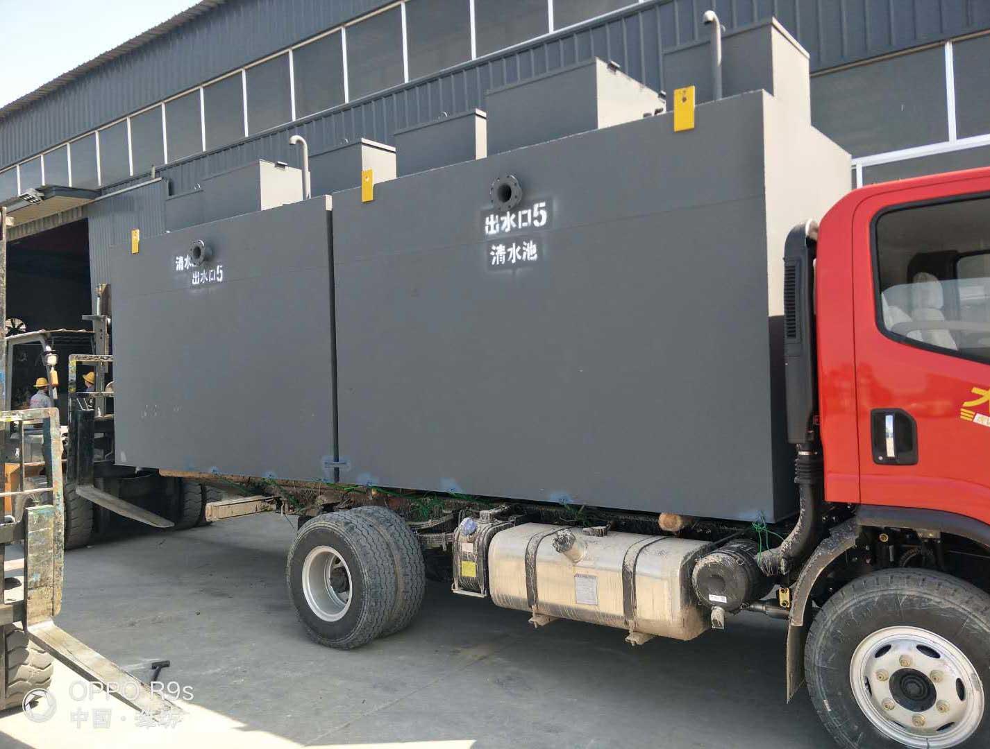 一体化污水处理设备安装应用