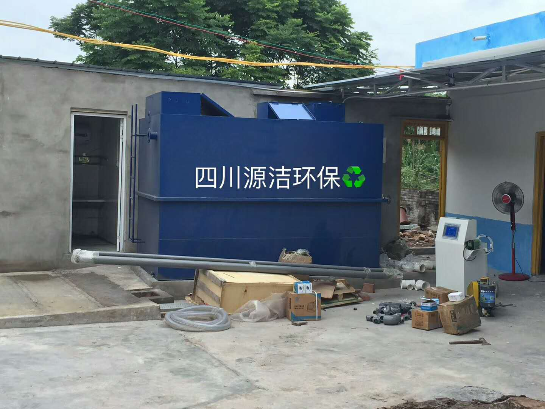 四川小型汙水處理設備