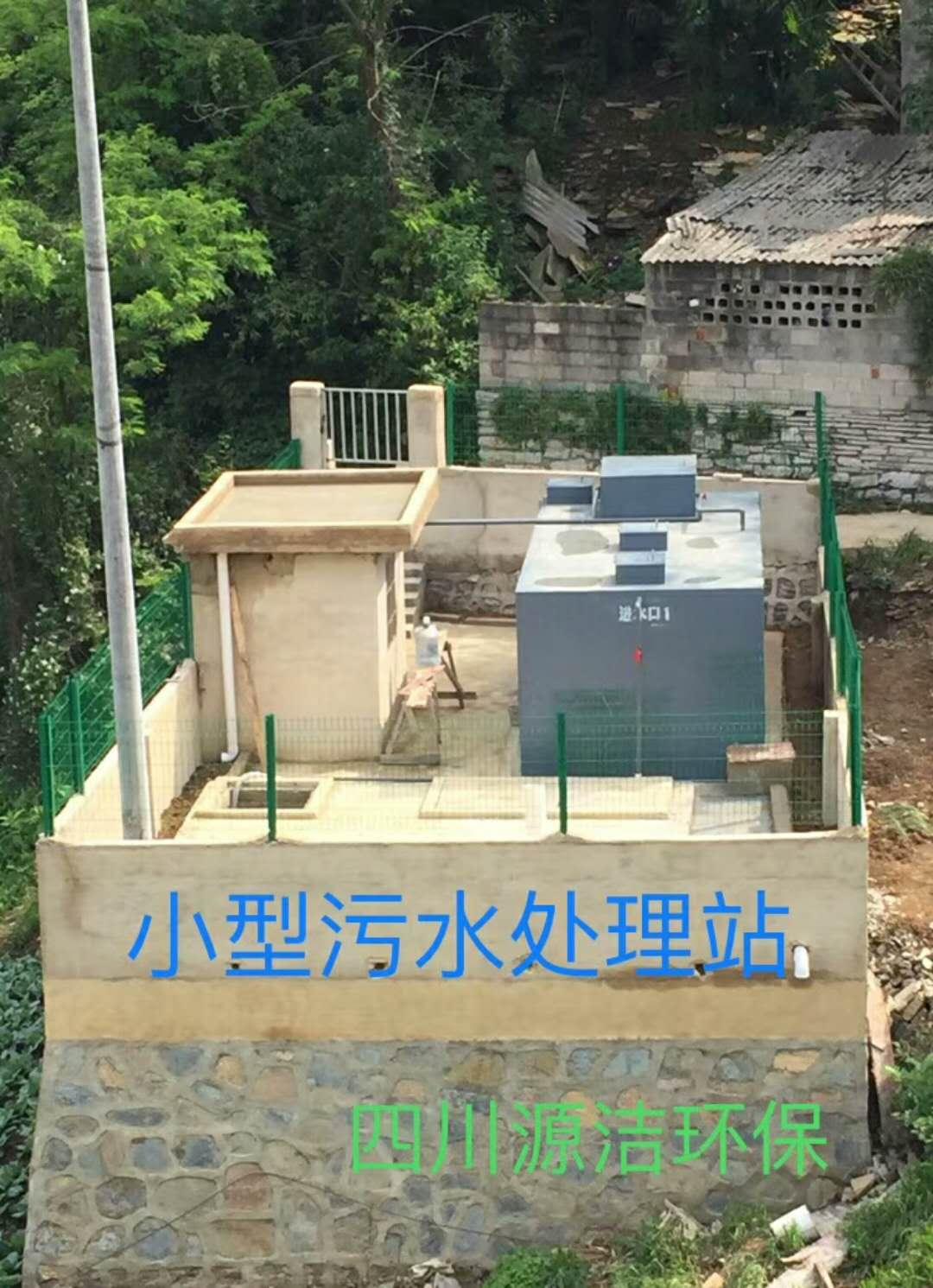 小型污水处理设备车间