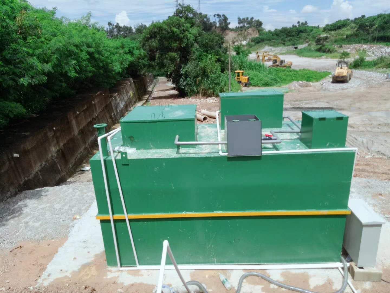 农村生活污水处理流程