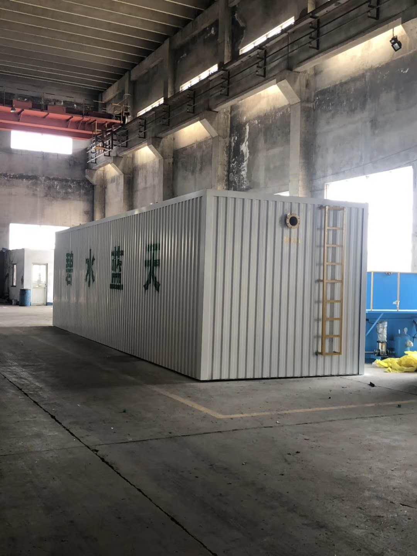 污水处理设备生产车间