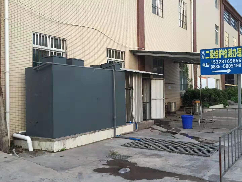 雅安荥经车检站洗车综合污水处理--一体化污水处理设备