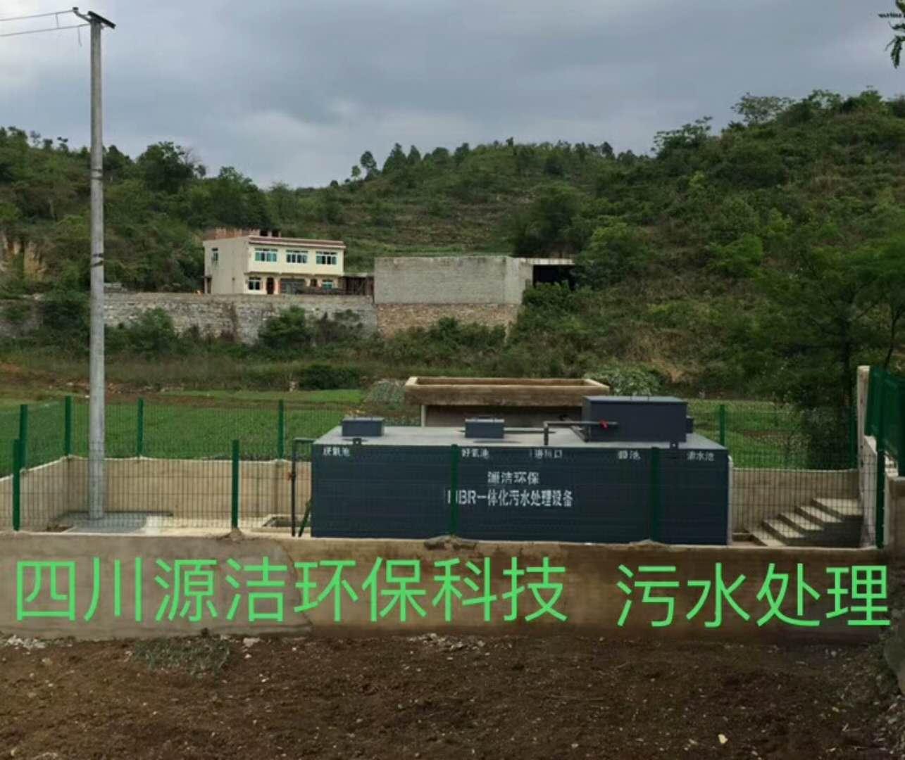 贵州花溪野毛井生活污水处理